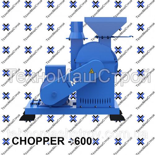 Молотковая дробилка (дробилка щепы, зернодробилка) CHOPPER - 600